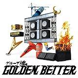 グループ魂のGOLDEN BETTER~ベスト盤じゃないです、そんないいもんじゃないです、でも、ぜんぶ録り直しましたがいかがですか?~(初回生産限定盤)(DVD付)