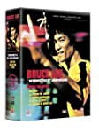 Coffret Collector Bruce Lee 5 DVD : B...