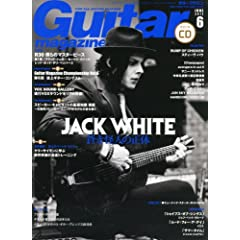 Guitar magazine (�M�^�[�E�}�K�W��) 2012�N 06���� (CD�t��) [�G��]