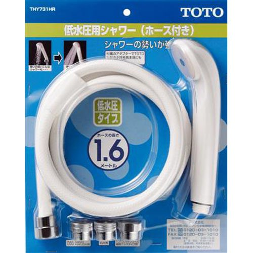Japan TOTO Low Water Pressure For Shower Head Set L 1600mm Hose THY731HR EBay