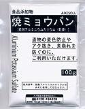 焼ミョウバン 100g