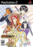 Sakura Wars: So Long, My Love Premium Edition