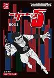 ベストフィールド創立10周年記念企画第7弾 想い出のアニメライブラリー 第35集 スカイヤーズ5 HDリマスター DVD-BOX  BOX1