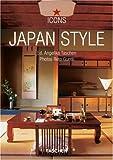 echange, troc Daisann McLane - Japan Style