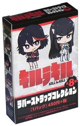 キルラキル ラバーストラップコレクション BOX