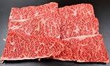 松阪牛 ハラミ焼肉用 500g 友屋本店オリジナル 焼肉のたれ 付