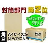 角2封筒 クラフト 85g 中貼 500枚 (K20850) ☆セール