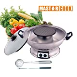 MASTARCOOK Electric Teppanyaki BBQ Grill Griddle Hot Pot Multi Cooker DIA30CM 1950W ZJ30A 4L With 4x Forks & Scoops