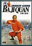 echange, troc Shaolin China - Baji Quan [Import anglais]
