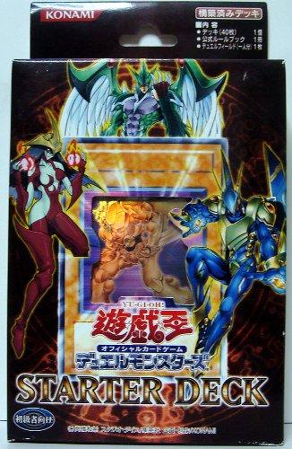 遊戯王 オフィシャルカードゲーム デュエルモンスターズ STARTER DECK スターターデッキ2006