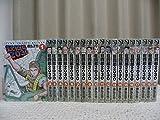 狂四郎2030 コミック 全20巻完結(ジャンプコミックスデラックス) [マーケットプレイス コミックセット]