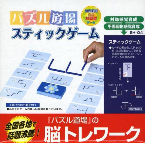 スティッカーゲーム パズル道場公式対戦型教具 ([玩具])