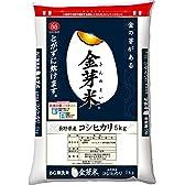 金芽米(無洗米)長野県産コシヒカリ 10kg【5kg×2袋】【27年産】