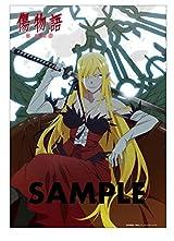 「傷物語」第三部「III 冷血篇」B2布ポスター付通常前売券が登場