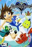 Kingdom Hearts 03. Egmont Manga & Anime EMA (3770460588) by Shiro Amano