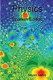 Physics: Spanish Edition
