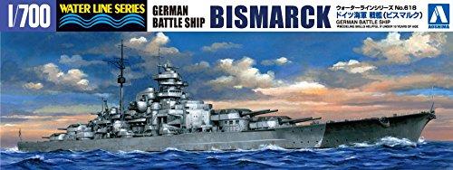 1/700 ウォーターライン No.618 ドイツ海軍戦艦 ビスマルク