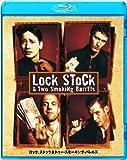 ロック、ストック&トゥー・スモーキング・バレルズ [Blu-ray]