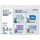 コクヨ ソフトクリヤーケース クリヤー&カラー B4 透明 クケ-5304T
