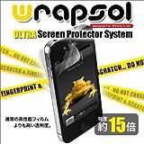 Wrapsol (ラプソル) 【高耐久性iPhone保護用透明クリアフィルム】 ULTRA iPhone4/4S Front/Back/Side 360°フィルム UPHAP003ML