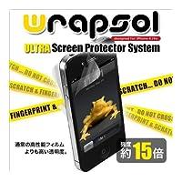 耐久性衝撃吸収 保護フィルム for iPhone 4 / 4S