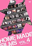 HOME MADE FILMS VOL.4