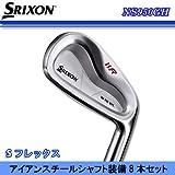 ◆即納◆ DUNLOP(ダンロップ)SRIXON WR(スリクソンWR) NS950GH アイアン スチールシャフト装備 8本セット(#5?9、P、A、S・Sフレックス)