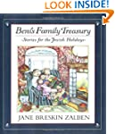 Beni's Family Treasury for the Jewish...