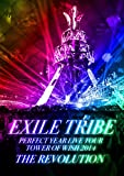 EXILE TRIBE PERFECT YEAR LIVE TO...[Blu-ray/ブルーレイ]