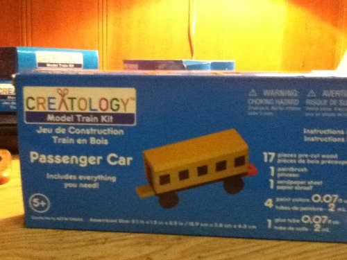 Creatology Model Train Passenger Car - 1