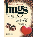 img - for Coffee Story(Chinese Edition) book / textbook / text book