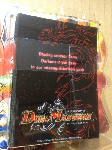 【DMD-07 DX鬼ドラゴン  分割販売】 限定 カードプロテクター 60枚 赤 【デュエル・マスターズ 】 カードスリーブ