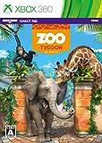 Zoo Tycoon(ズー タイクーン)