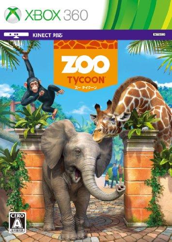 【ゲーム 買取】Zoo Tycoon(ズー タイクーン)