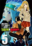 TIGER & BUNNY (5) (カドカワコミックス・エース)