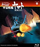 MV SERIES(ミュージックビデオ シリーズ)さらば宇宙戦艦ヤマト 愛の戦士たち【Blu-ray】