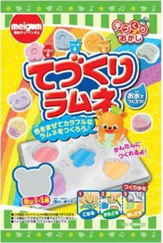 かんたんてづくりラムネ 8個入 食玩・手作り菓子(手作り菓子)