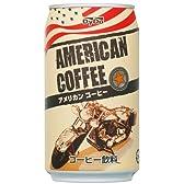 ダイドードリンコ アメリカンコーヒー 350g×24本
