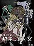 LUPIN the Third~峰不二子という女~ DVD-BOX[DVD]
