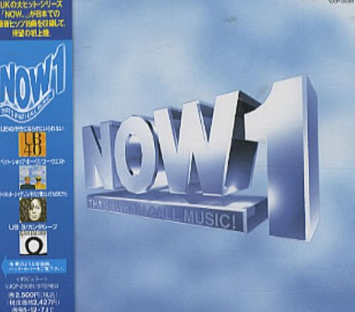 Ub40 - Now That