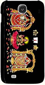 Significant multicolor printed protective REBEL mobile back cover for Samsung I9500 Galaxy S4 D.No.N-T-5722-S4