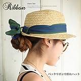 ダブルバックリボン 中折れハット 帽子 ふんわりナチュラル / ペーパー ハット 麦わら帽子 (3色選択)