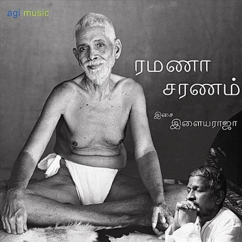 Ramana Saranam by Ilaiyaraaja Devotional Album MP3 Songs