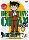 名探偵コナンPART6 Vol.6 [DVD]