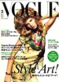 VOGUE NIPPON (ヴォーグ ニッポン) 2008年 03月号 [雑誌]