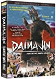 Daimajin-Frankensteins Monst [Import allemand]