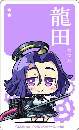 ミニッチュ 艦隊これくしょん -艦これ- デコレーションジャケット 龍田