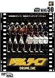 ドラムライン [DVD]