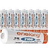約1000回繰り返し使える単3形充電式電池[enelong] エネループを超える容量2100mAh!エネロング単3形電池×8本セット[EL21D3P4*2]日本正規品販売代理店