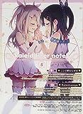 Fate/Kaleid liner プリズマ☆イリヤ 第5巻 [Blu-ray]